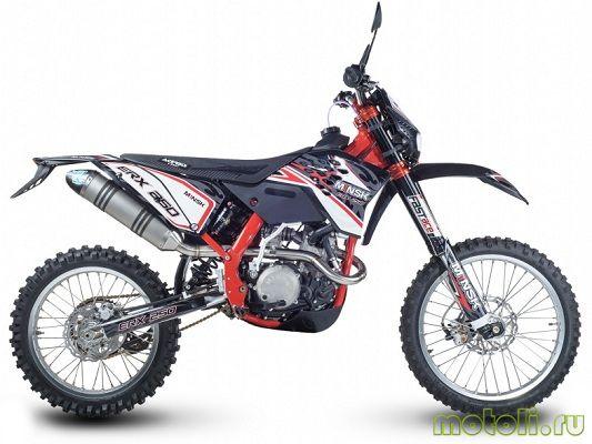Minsk ERX 250