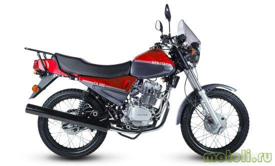 Minsk M4 200