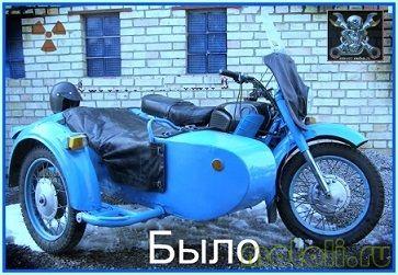 Мотоцикл Днепр — история усовершенствования