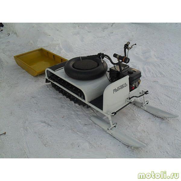 Снегоход Рыбак 2РМ
