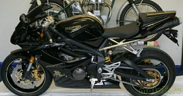 Мотоцикл Triumph Daytona 675 John Player Special (2007)