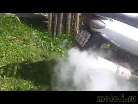 дымит скутер
