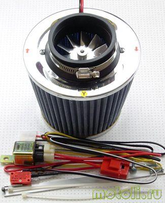 как выглядит электротурбина для скутера
