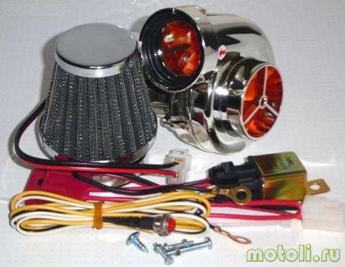 электротурбина для скутера