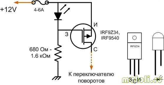 электросхема реле поворотов скутера