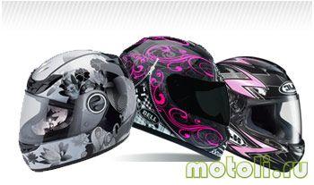 стильные женские мотошлемы