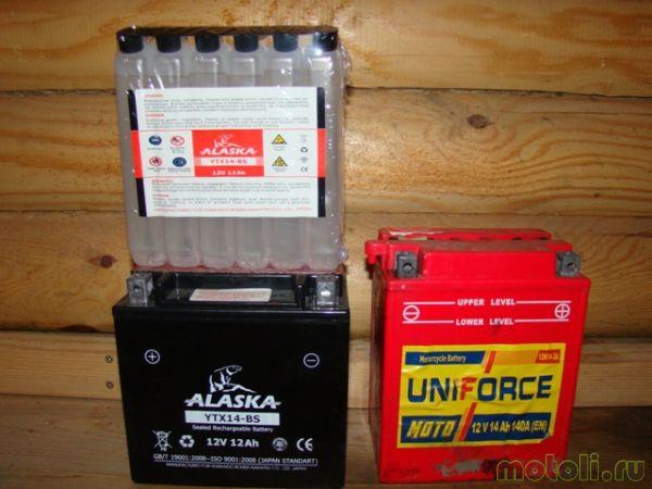 аккумуляторы для снегохода