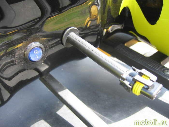 Для запитки системы используется выключатель и влагозащищенный разъем.