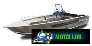 Лодка Windboat 42С