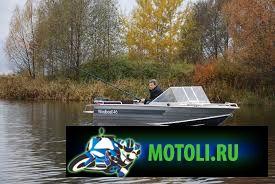 Лодка Windboat 46 Pro