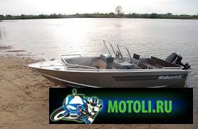 Лодка Windboat 46DС