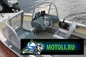 Лодка Windboat 46 DCM