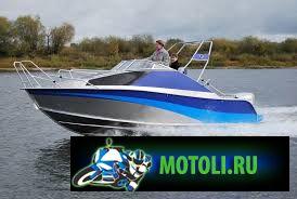 Windboat 66