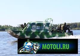 Лодка КС Фьорд 62Р
