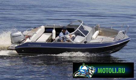 Лодки Волжанка