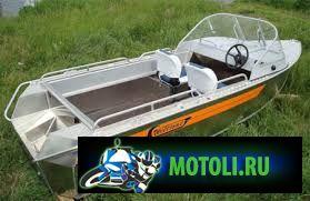 Лодка Wellboat-45DC