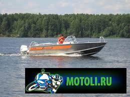 Лодка Вельбот-53