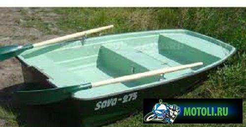 Лодка картоп Sava 275K