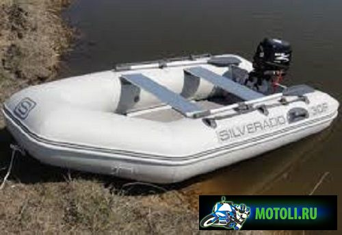 Лодки Silverado