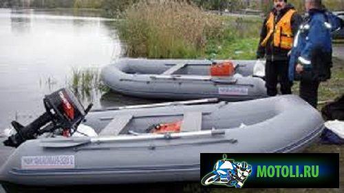 Лодка Флагман 320