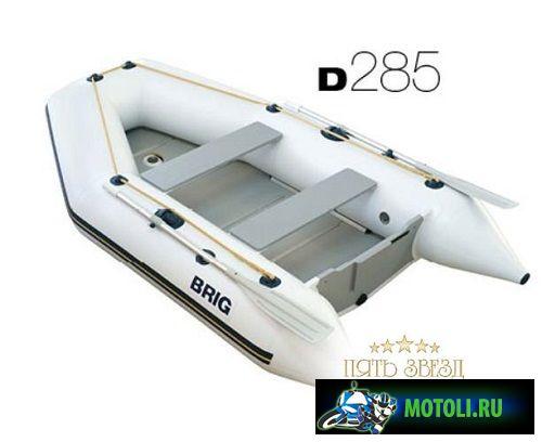 Надувная лодка Brig Dingo D300