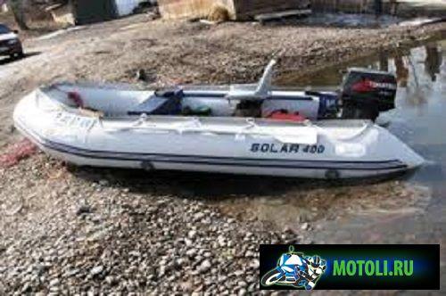 Лодка Солар 400