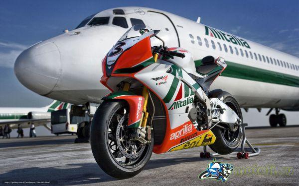 Перевозка мотоцикла на самолете