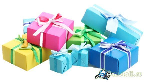 Подарки на 23 февраля парню
