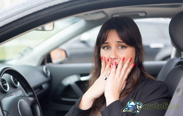 страх за рулем